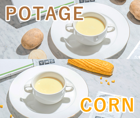 プロテインスープセット