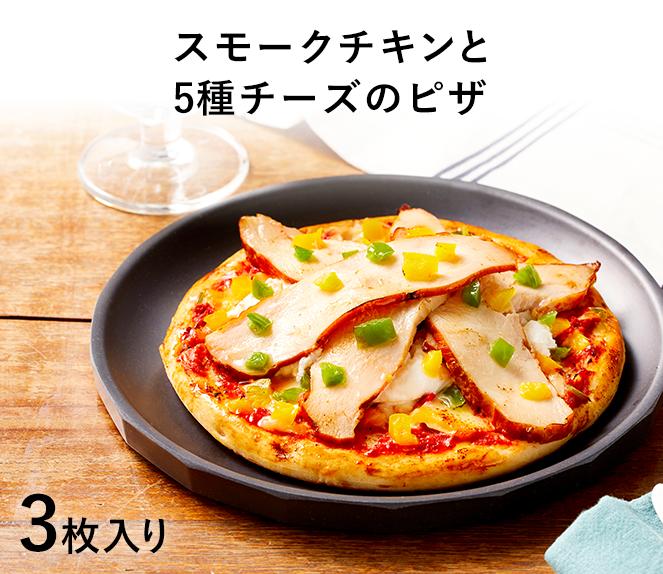 スモークチキンと5種チーズのピザ
